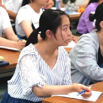 文法演習講座