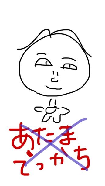 futeisi04