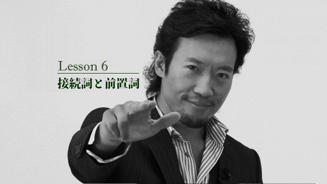 lesson6-1
