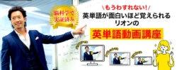 月額980円(税抜き)1,078円(税込み)今なら、ご登録後 1週間無料!